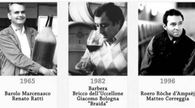 hall of fame vino barolo