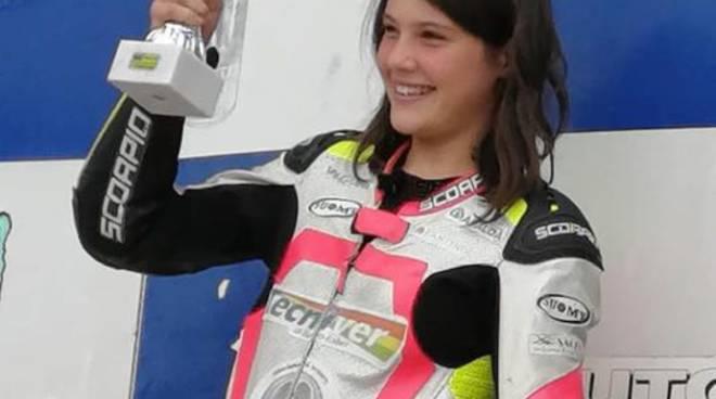 Arianna Barale