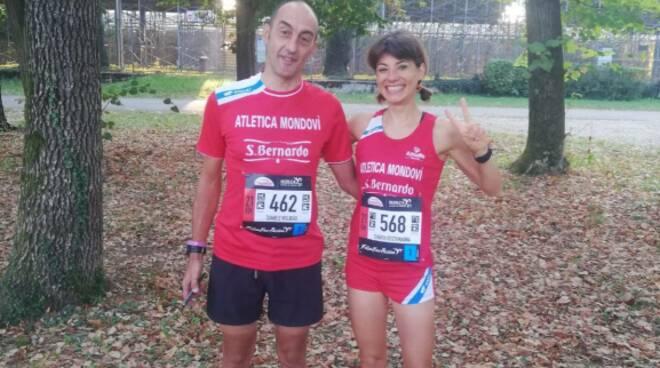 Daniele Vigliero e Chiara Costamagna