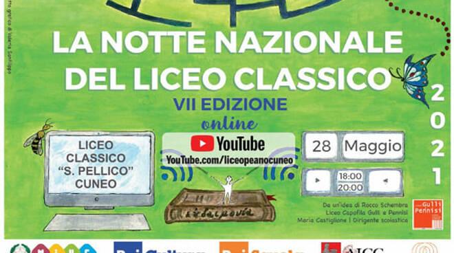 Notte Nazionale Liceo Classico 2021