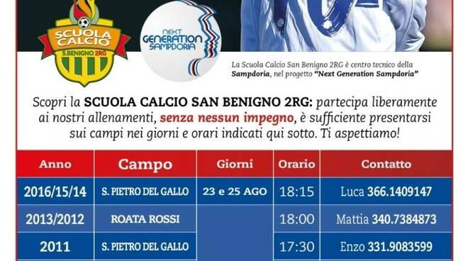 Scuola calcio San Benigno